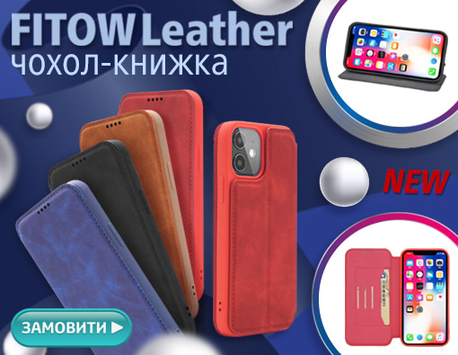 Чохол-книжка Fitow Leather Case