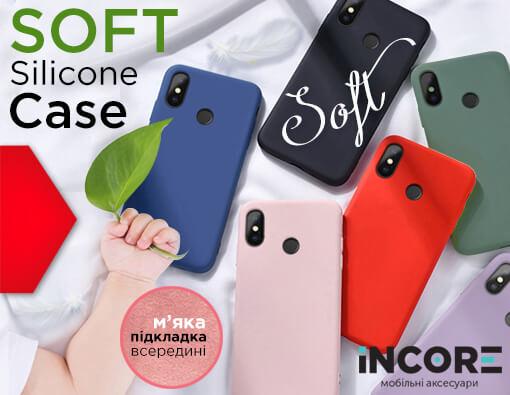 Чохол Soft Silicone Case
