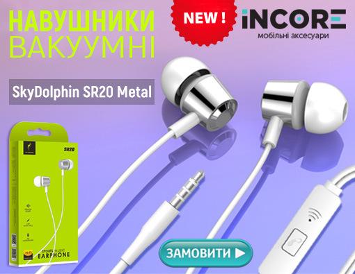 Навушники SkyDolphinSR20