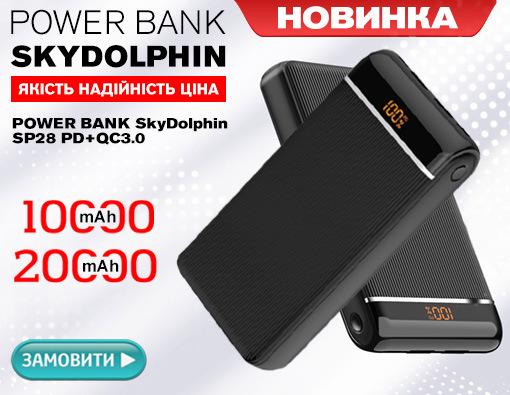 Power Bank SkyDolphin SP28 SP29