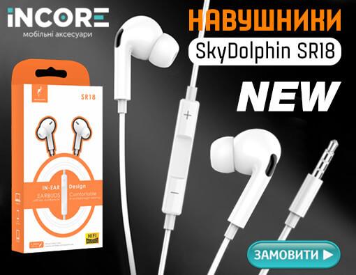 Навушники Skydolphin sr18