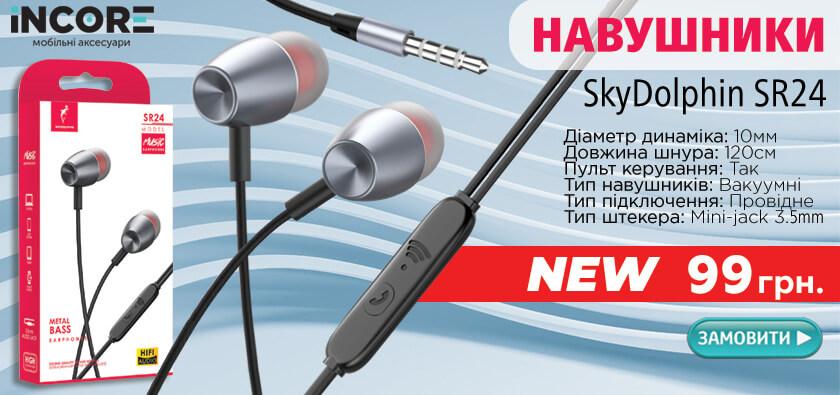 Навушники Skydolphin sr24