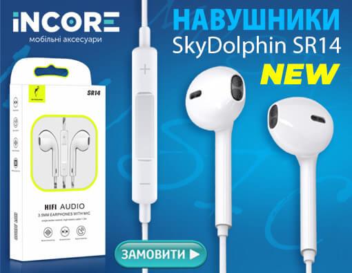 Навушники Skydolphin SR14