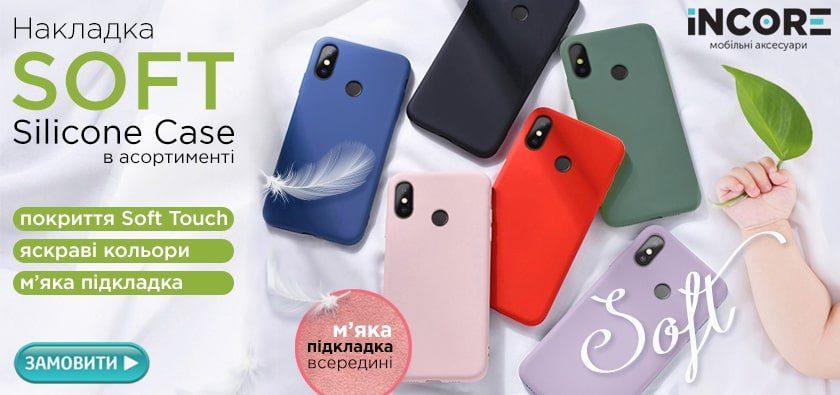 Чохол Soft Silicone Case