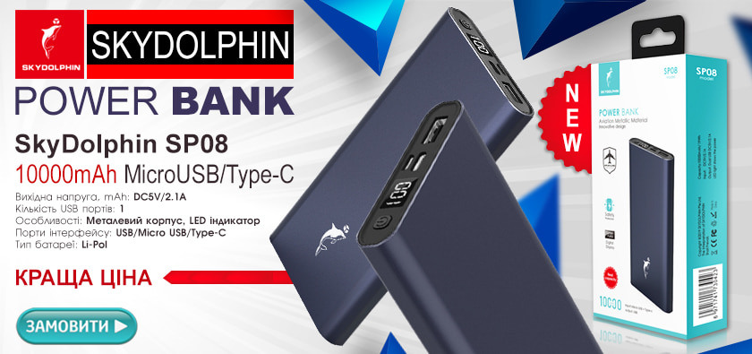 Power Bank SkyDolphin SP08
