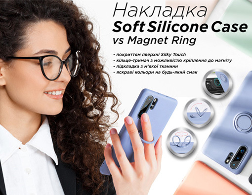 Накладка Soft Silicone case vs ring