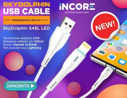 USB кабель SkyDolphin S48L